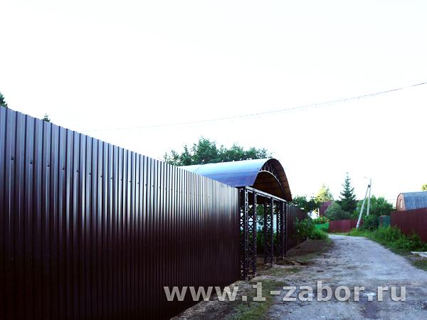 otz-16